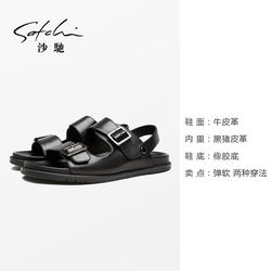 沙驰男鞋2021年新款潮男士防滑凉鞋真皮夏季皮凉鞋休闲露趾沙滩鞋