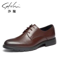沙驰男鞋2019新款潮流棕色时尚高档百搭系带上班工作商务正装皮鞋