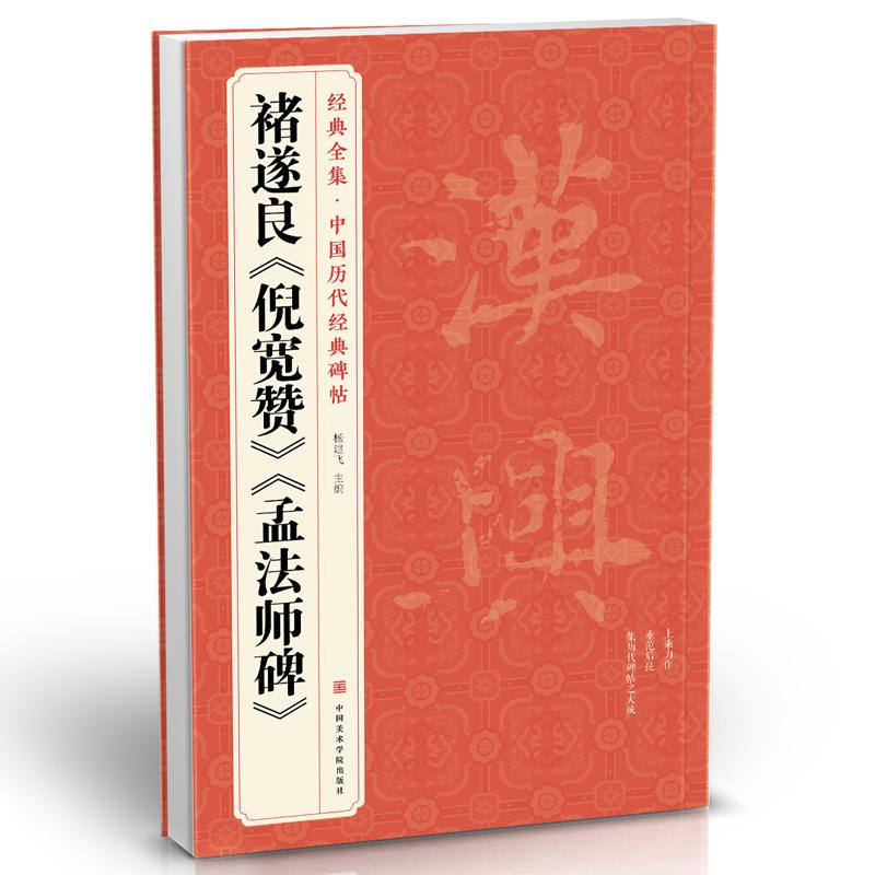 Китайская каллиграфия Артикул 582742468120
