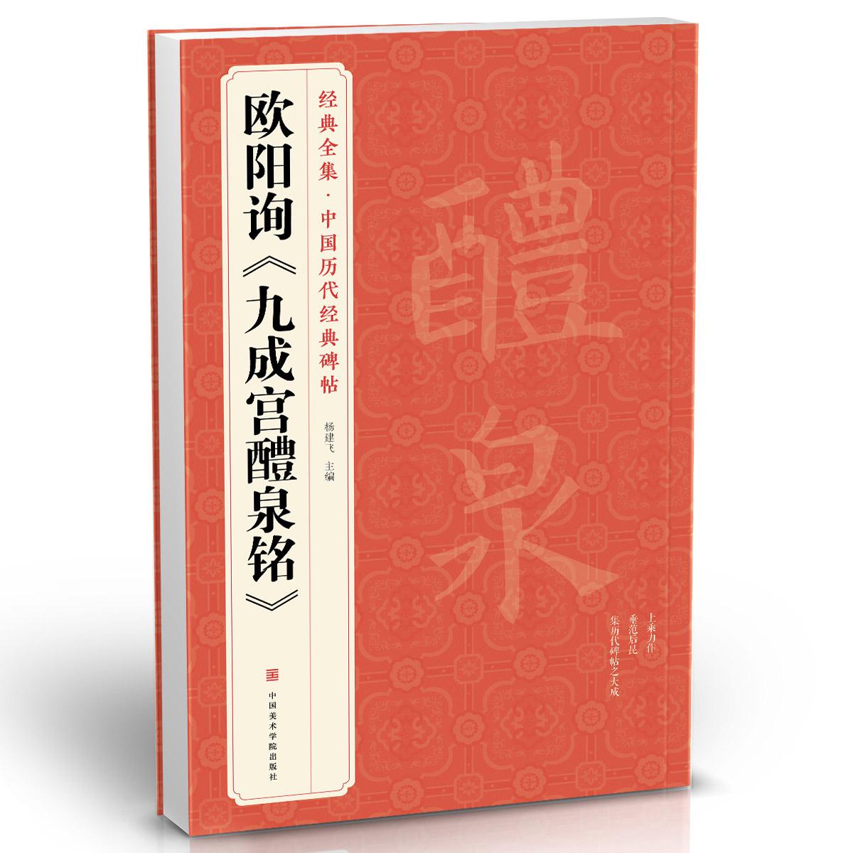 Китайская каллиграфия Артикул 584521994233