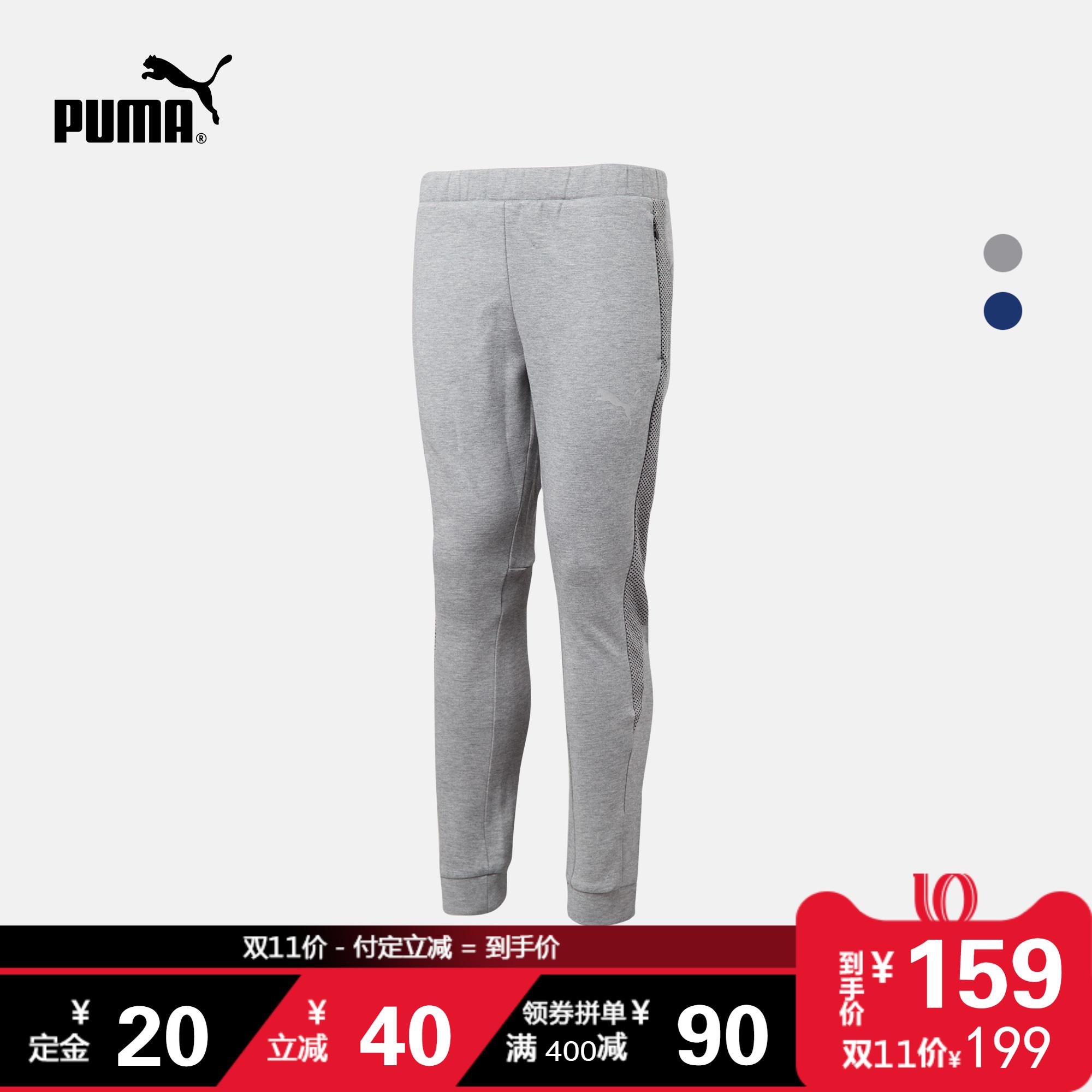 預售 PUMA彪馬官方 男子抽繩拚接長褲 Evostripe Ultimate 59461