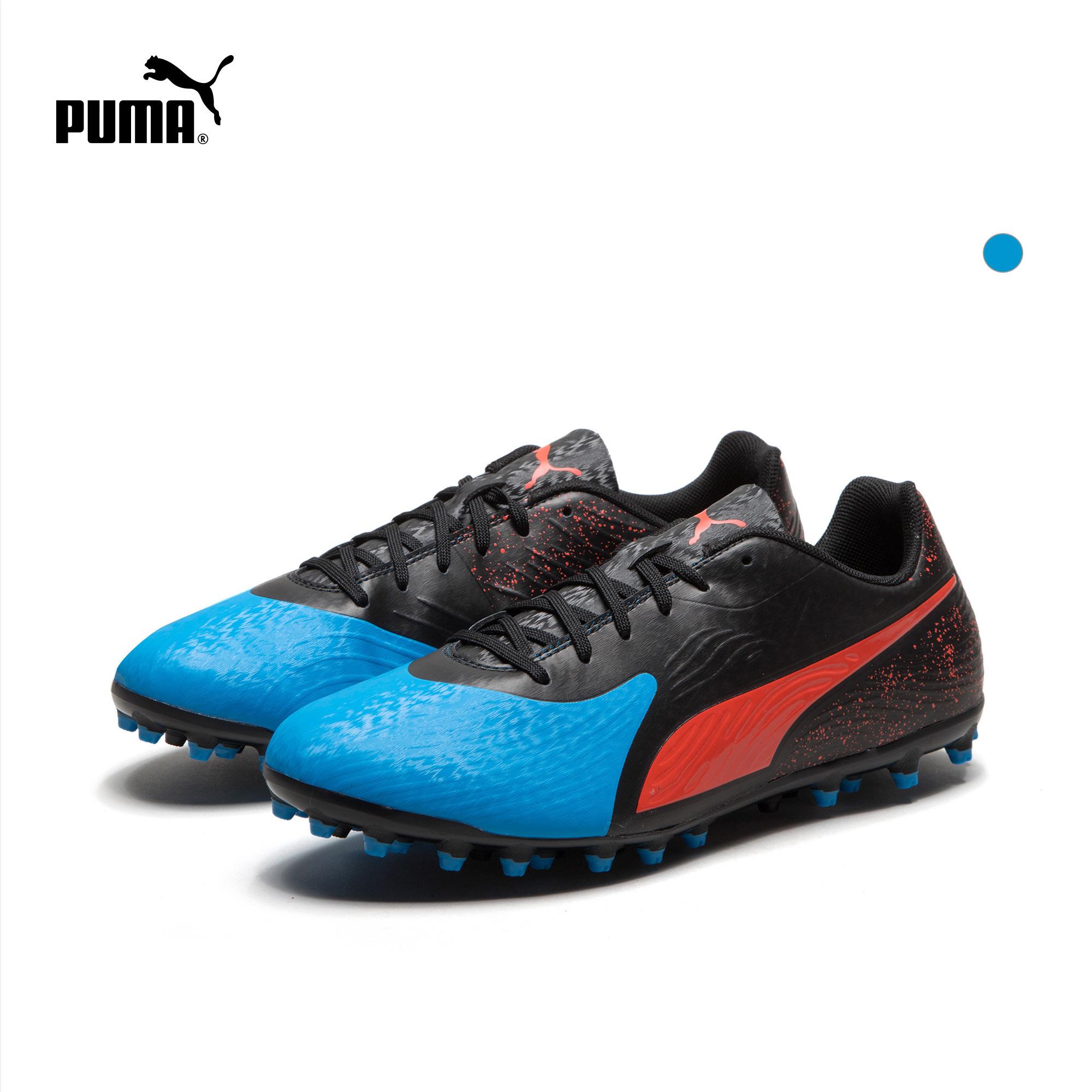 puma官方正品男子足球鞋满100元可用30元优惠券