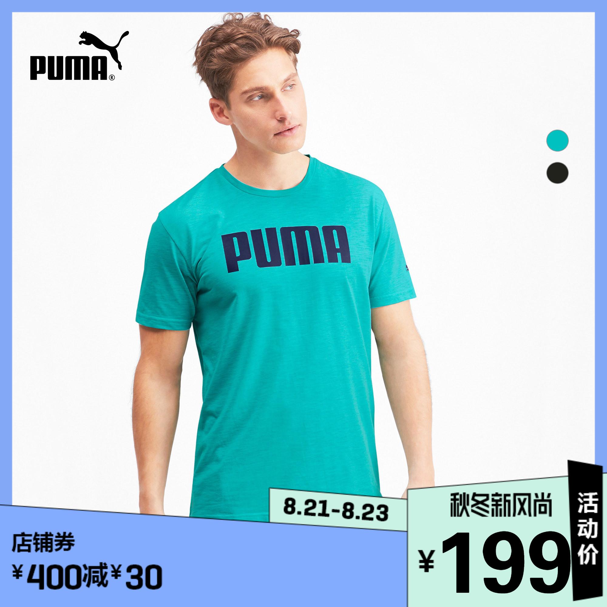 PUMA彪马官方正品 新款男子跑步训练健身印花短袖T恤 SS 518448