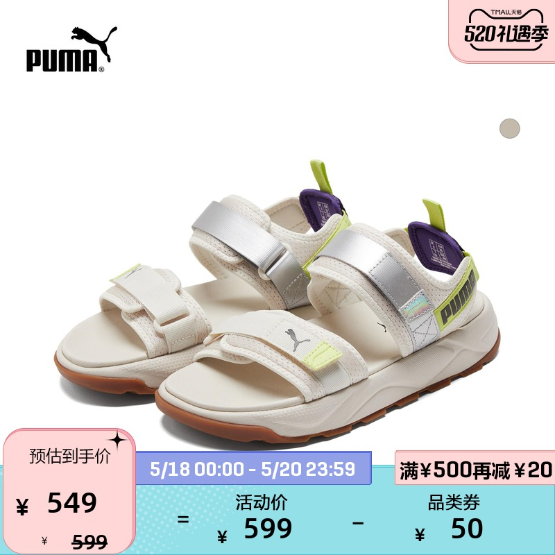 PUMA Hummer official authentic new men and women with simple sandals RS-Sandal Iri 368763