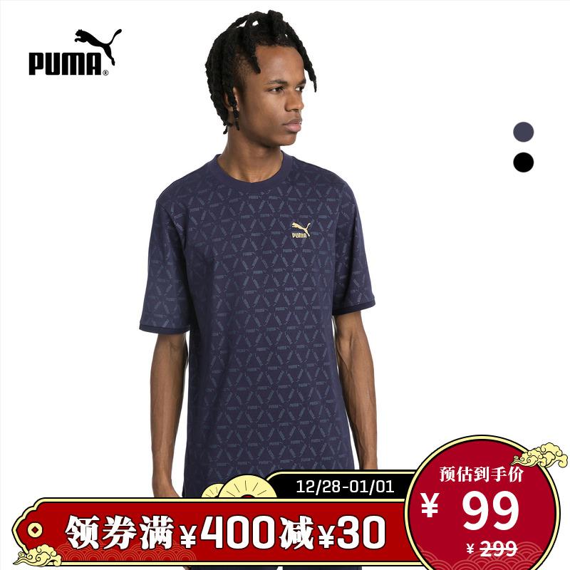 puma官方杨洋同款男子短袖luxe t恤