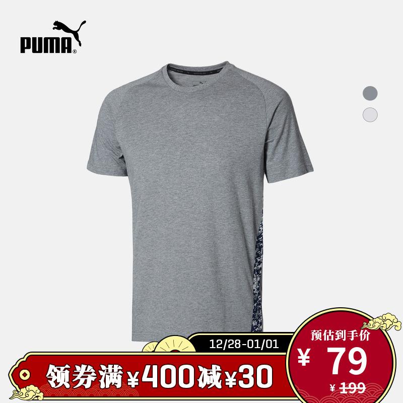 puma官方正品春夏男子圆领短袖t恤