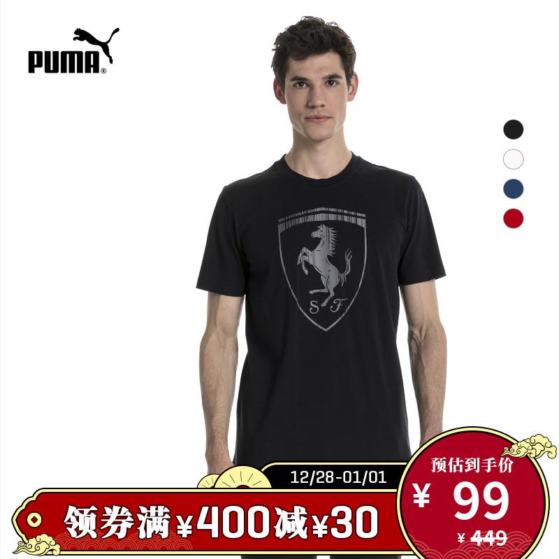 puma官方男子短袖scuderia t恤