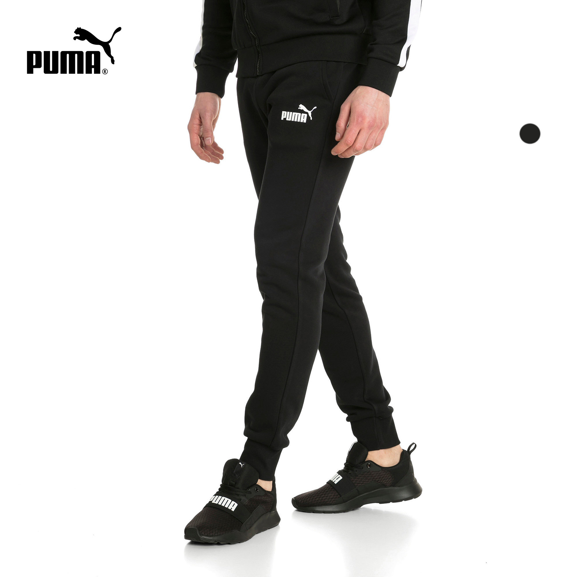 PUMA Hummer official authentic new men's classic casual printed trousers ESS 851753