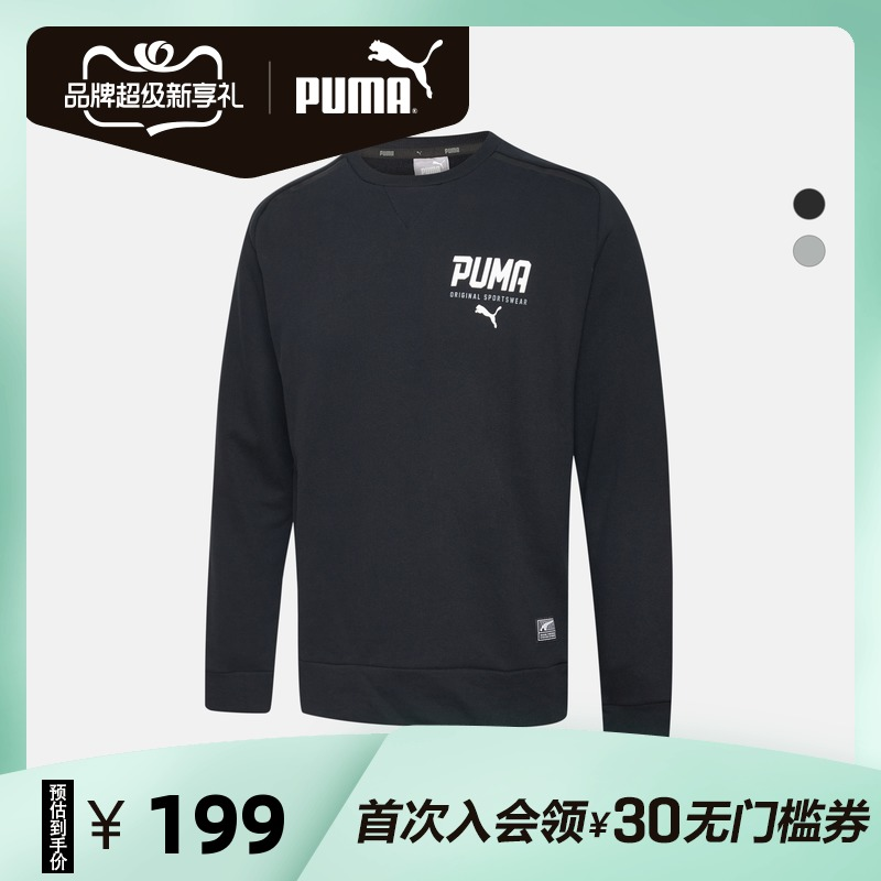 Puma puma official men's casual print round neck sweater style 594103