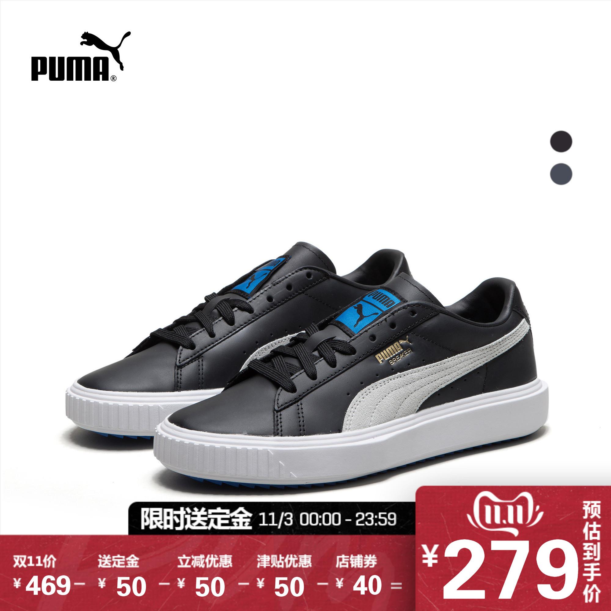 PUMA彪马官方 男女同款休闲鞋 Breaker 369191 thumbnail