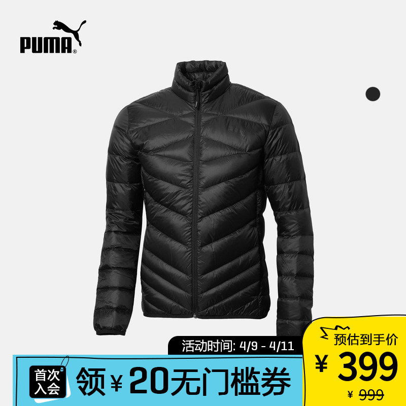 Puma puma official men's down jacket pwrwarm packlite 600 594590