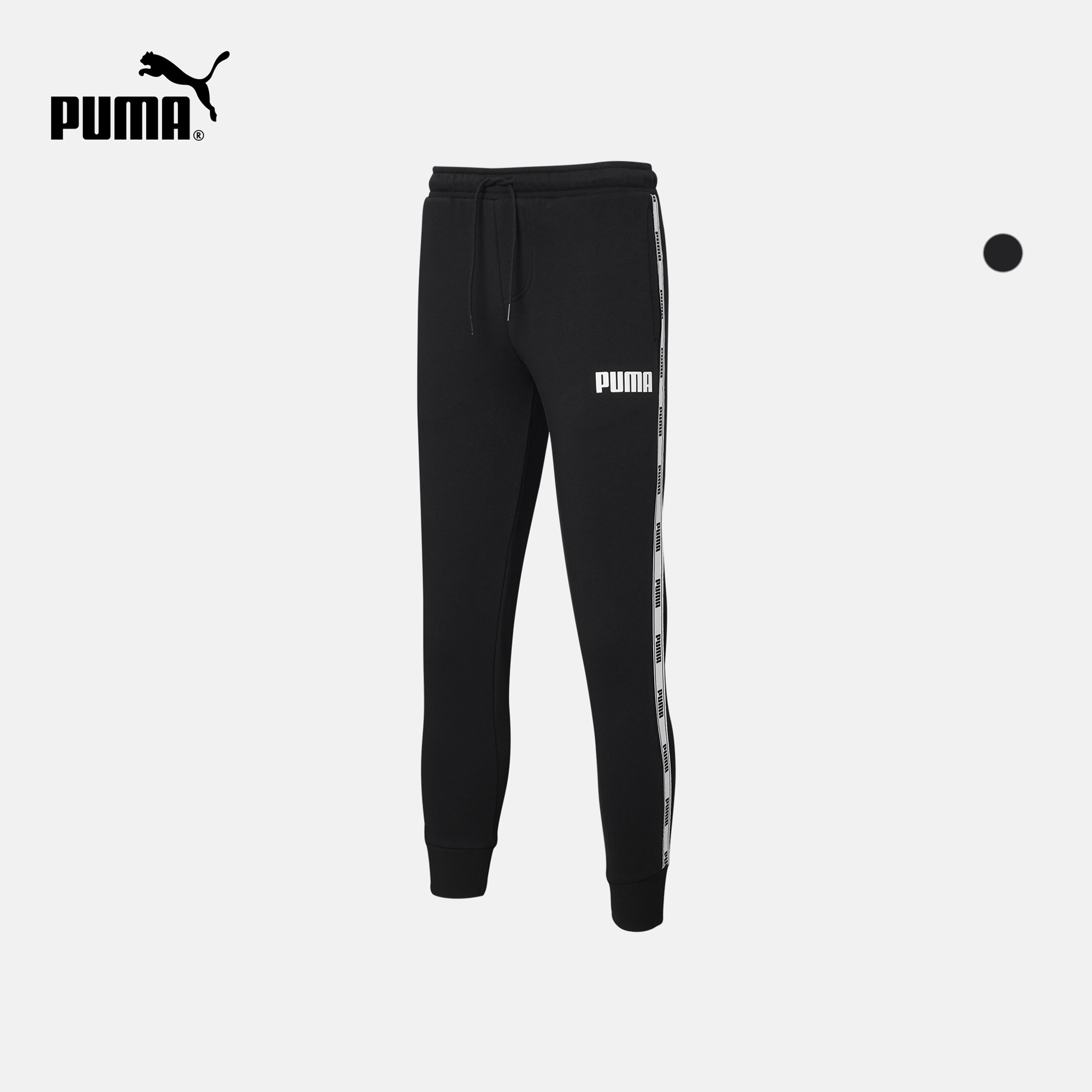 PUMA Hummer official authentic new men's casual string standard drawstring trousers TAPE 587003