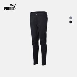 PUMA彪马官方 男子针织长裤 PUMA X STAPLE 574093