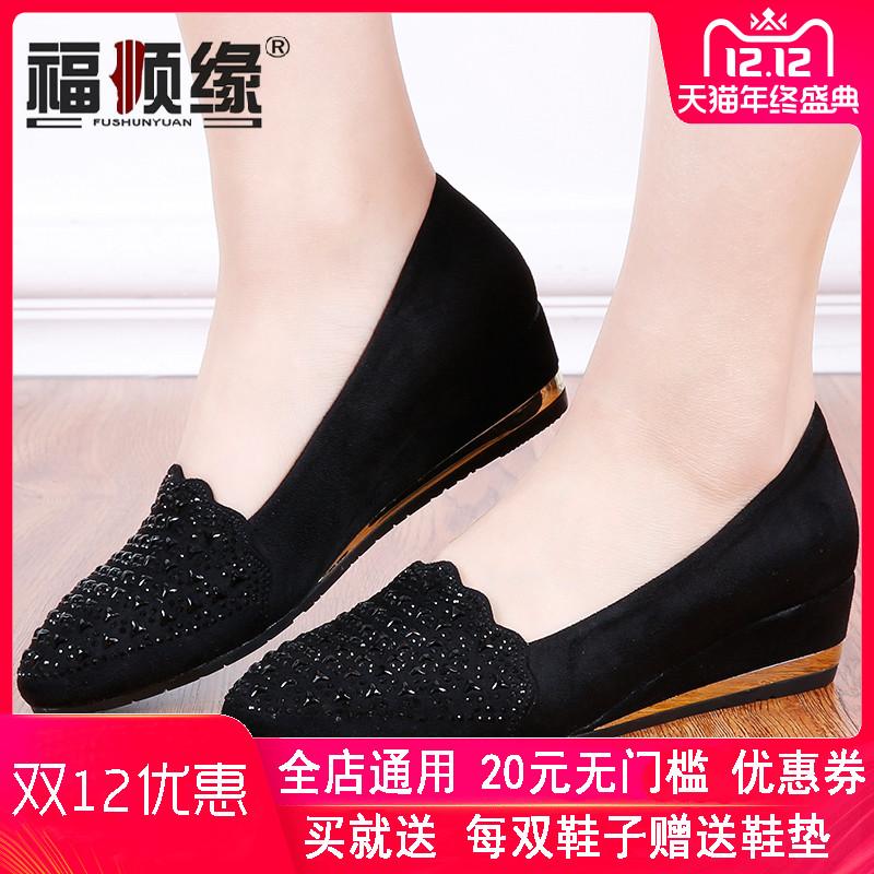 福顺缘新款老北京布鞋中跟套脚时尚女单鞋坡跟工装通勤鞋女鞋