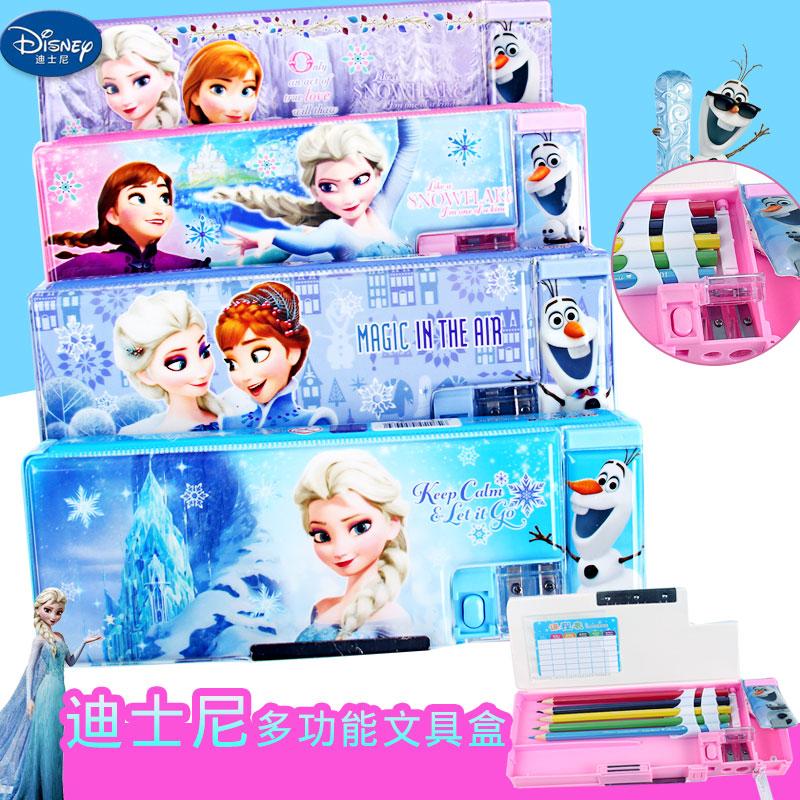 迪士尼苏菲亚公主冰雪奇缘文具盒女多功能塑料小学生创意铅笔盒