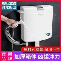 家用卫生间抽水马桶冲厕所冲水箱挂墙式蹲厕蹲便器节能高压大冲力