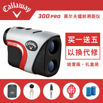 Callaway Callaway Golf range finder monocular electronic laser gradient version electronic Caddy telescope