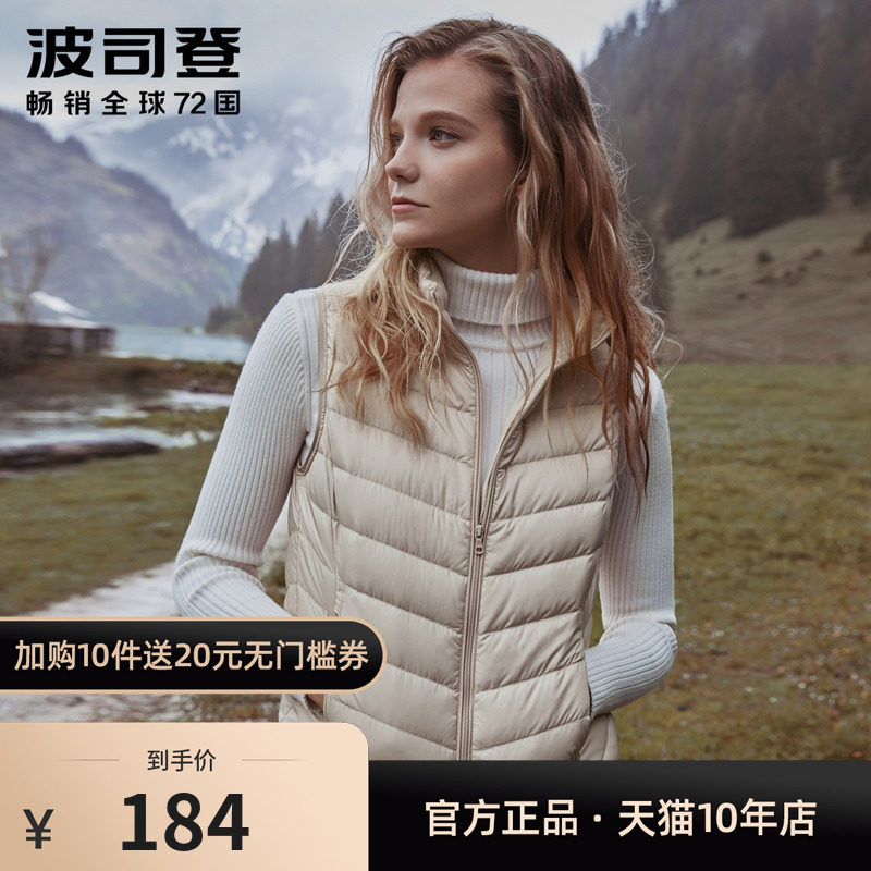 Bosideng down vest women's 2020 new trendy fashion light and thin stand-up collar short warm vest wearing winter clothes