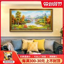 聚寶盆山水畫田園風景掛畫歐式客廳裝飾畫沙發背景墻油畫招財壁畫
