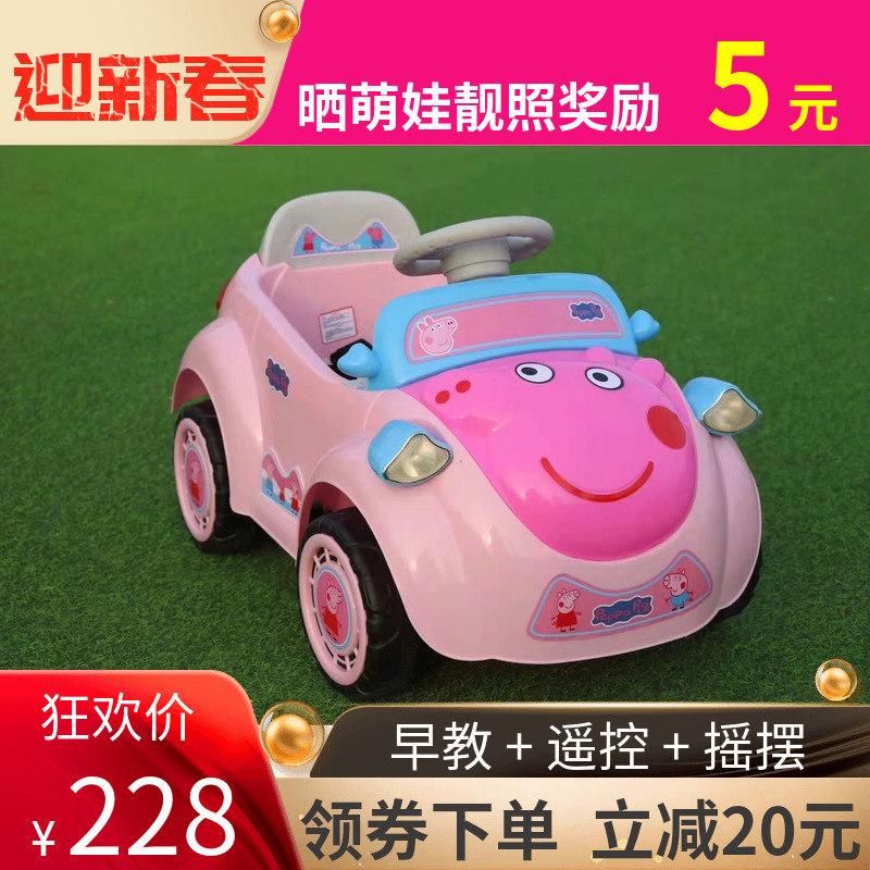 婴儿童电动车四轮汽车可坐人宝宝4轮遥控玩具车摇摆卡通童车1-3岁不包邮