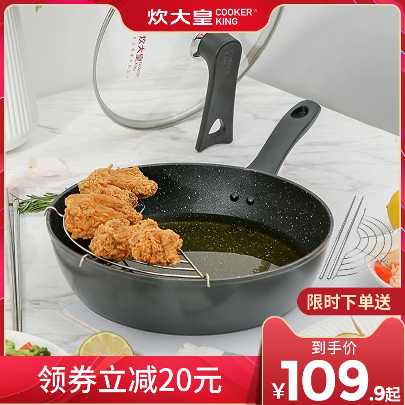 Сковороды с антипригарным покрытием Артикул 593932034238