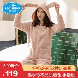 珊瑚绒连体睡衣女秋冬毛绒套装甜美可爱兔子冬长袖保暖家居服套装