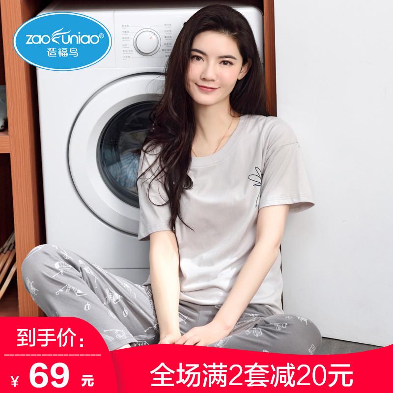 (用78.89元券)短袖长裤夏季学生款纯棉可爱天睡衣