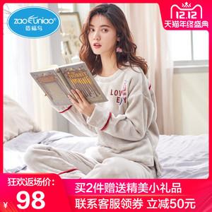 睡衣女秋冬可爱套装珊瑚绒加厚加绒冬季韩版长袖毛茸茸保暖家居服