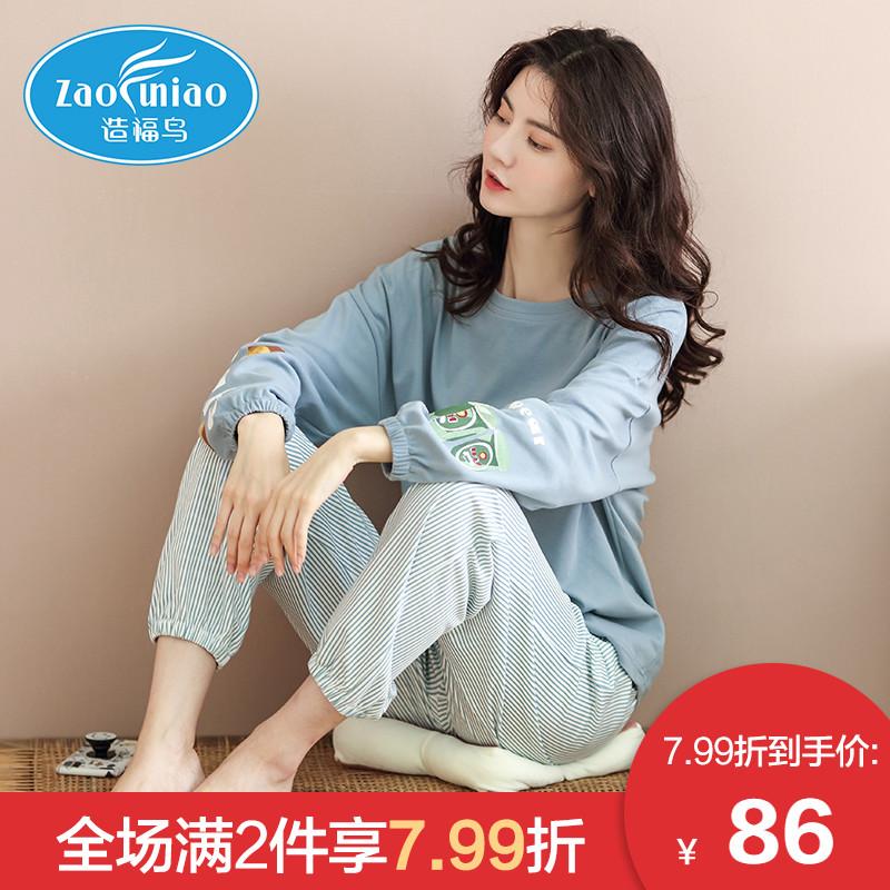 女士睡衣秋装春秋纯棉长袖可爱两件套家居服女可出门条纹全棉套装