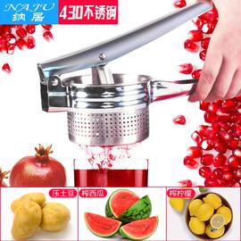 不锈钢手动榨汁机挤压汁器石榴柠檬神器橙子橙汁压榨器压泥器手压