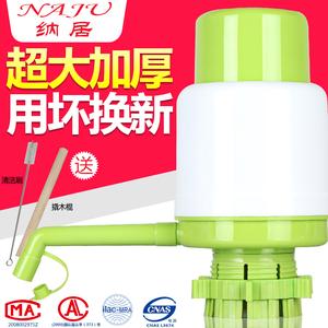 纳居纯净水桶取水器手压式桶装水压水器饮水器机自动抽水器抽水泵