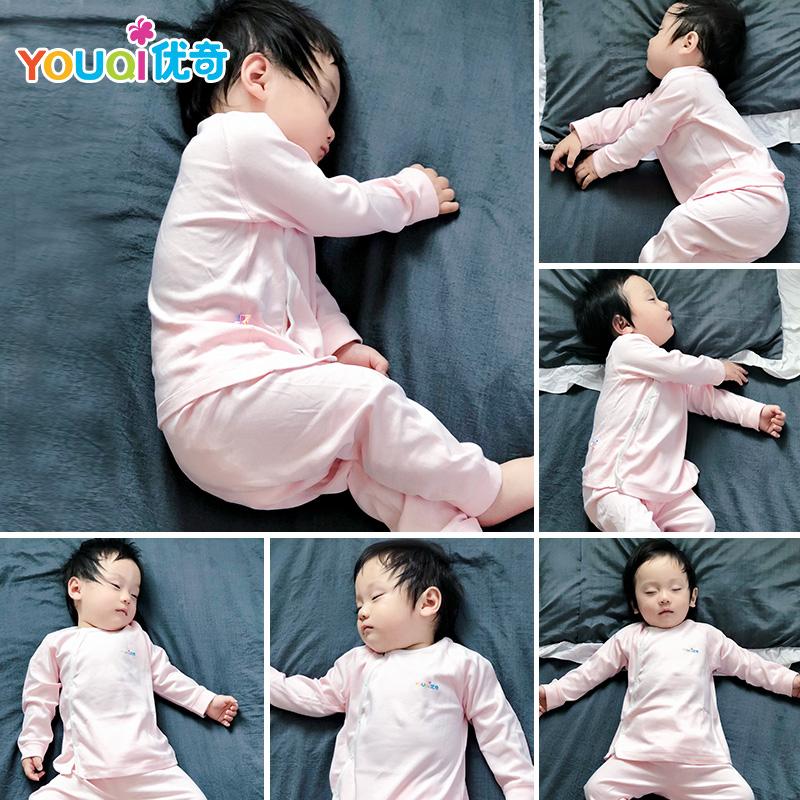 婴儿纯棉套装秋衣秋裤男宝宝女内衣0一1岁幼儿2岁3长袖儿童睡衣服
