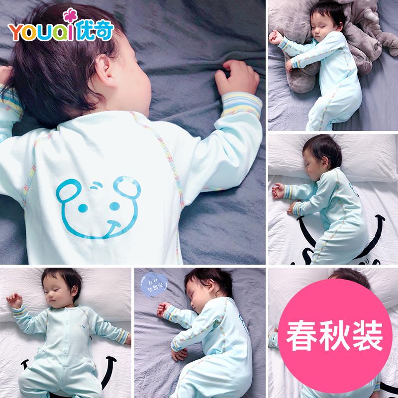 春秋装婴儿连体衣服睡衣宝宝纯棉男0一1岁3个月2幼儿夏季薄款长袖
