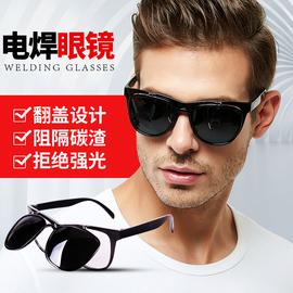 翻盖电焊眼镜焊工专用氩弧焊护目镜防护眼镜防强光劳保防飞溅冲击