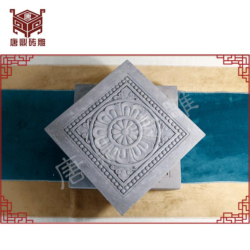 唐鼎砖雕唐莲40cm新中式墙面砖中式仿古地砖复古风格地面装饰青砖