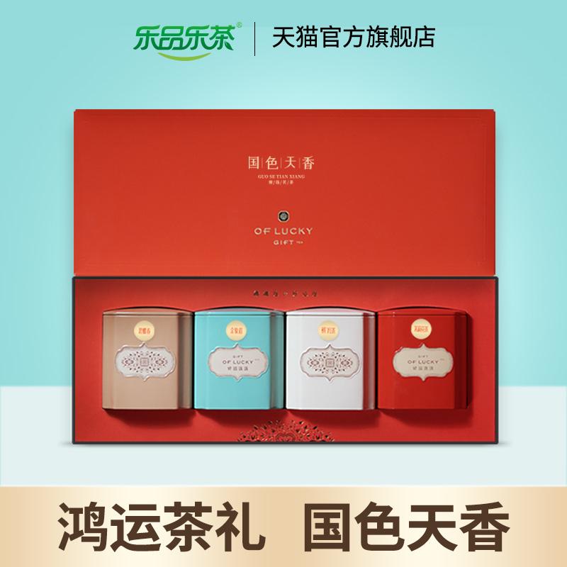 Чай Ци Мэнь Хун Ча Артикул 609473488479