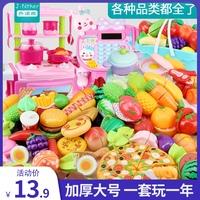 水果玩具儿童水果蔬菜第2名