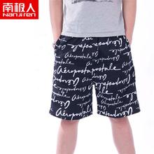 南极人全棉睡裤男短裤宽松夏季薄款纯棉男大裤衩沙滩裤男家居短裤