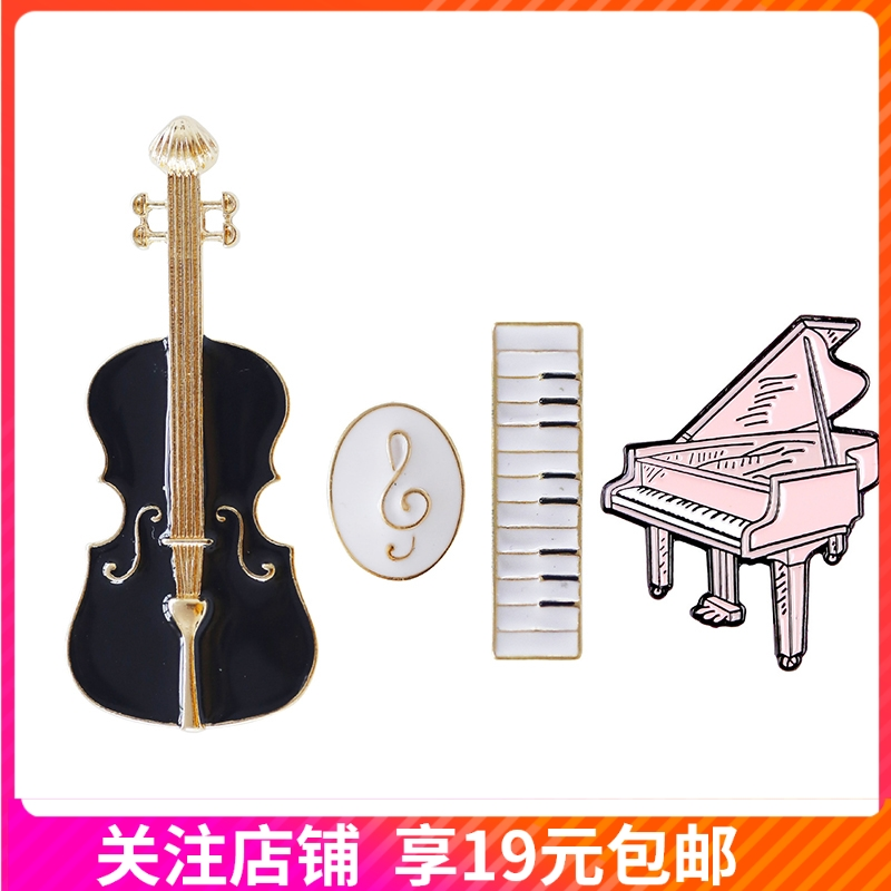 Creative note Brooch piano violin modeling pin decoration Brooch female music accessories treble clef gift