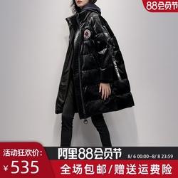 2020冬装新款韩版黑色立领亮面时尚宽松中长款羽绒服女加厚外套潮