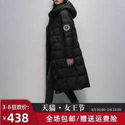 黑色羽绒服女中长款2020冬季新款韩版连帽白鸭绒时尚显瘦加厚外套
