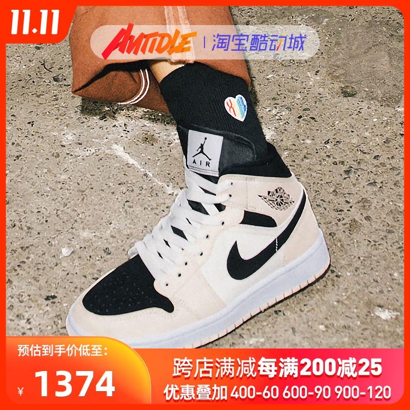 耐克Nike Air Jordan 1 AJ1 Mid 奶茶 女子中帮篮球鞋 BQ6472-800图片