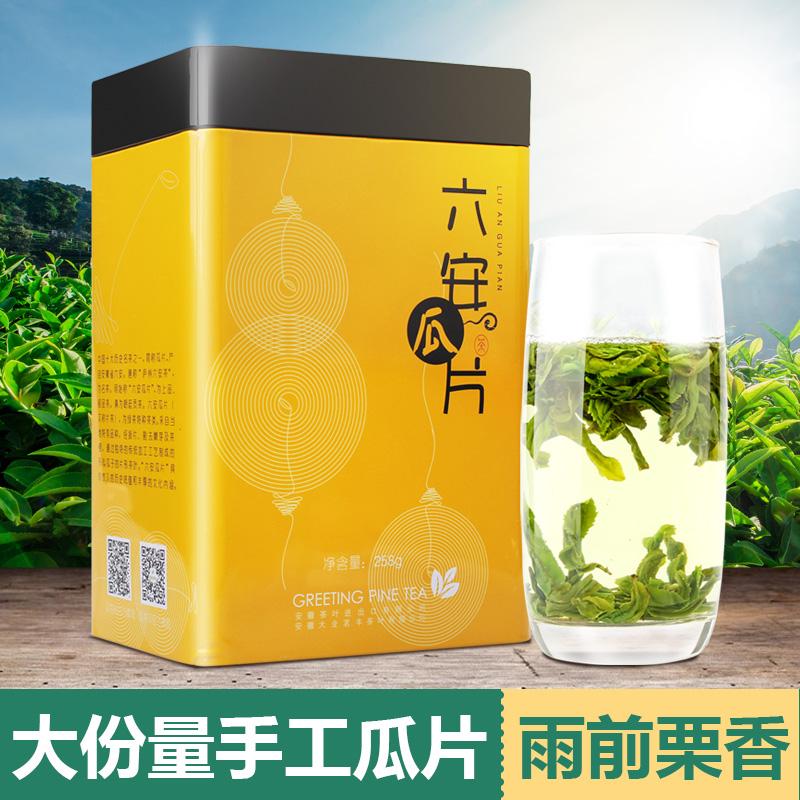 Чай Люань Гуапянь Артикул 44388058773