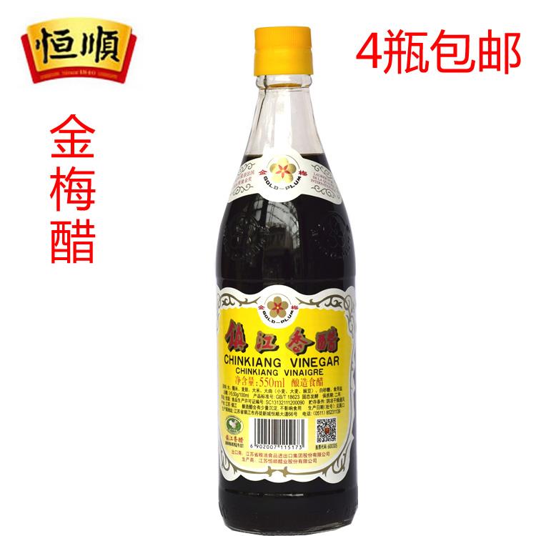 4 бутылку город река постоянный послушный одомашнивание карты ладан уксус выход поворот бизнес 550ML чистый зерна вино строить твердотельный волосы закваска