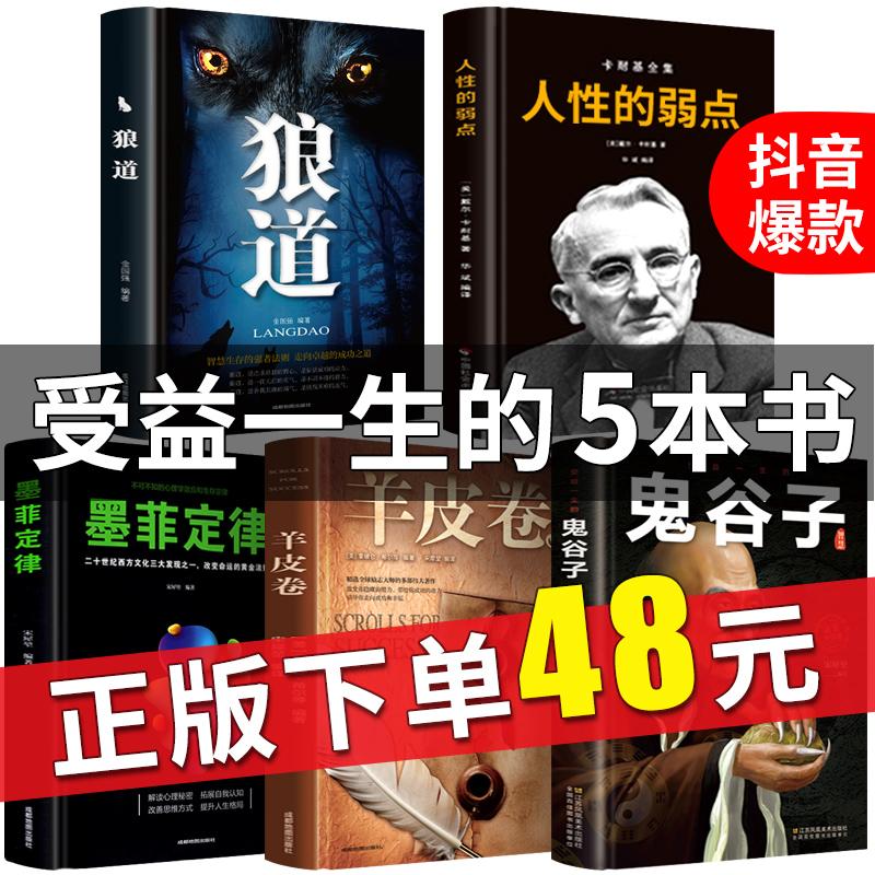 Другая литература Артикул 561247631088