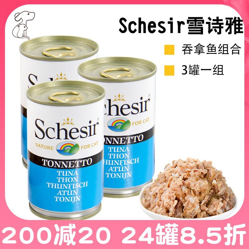 Консервированная еда для кошек Артикул 579874980426