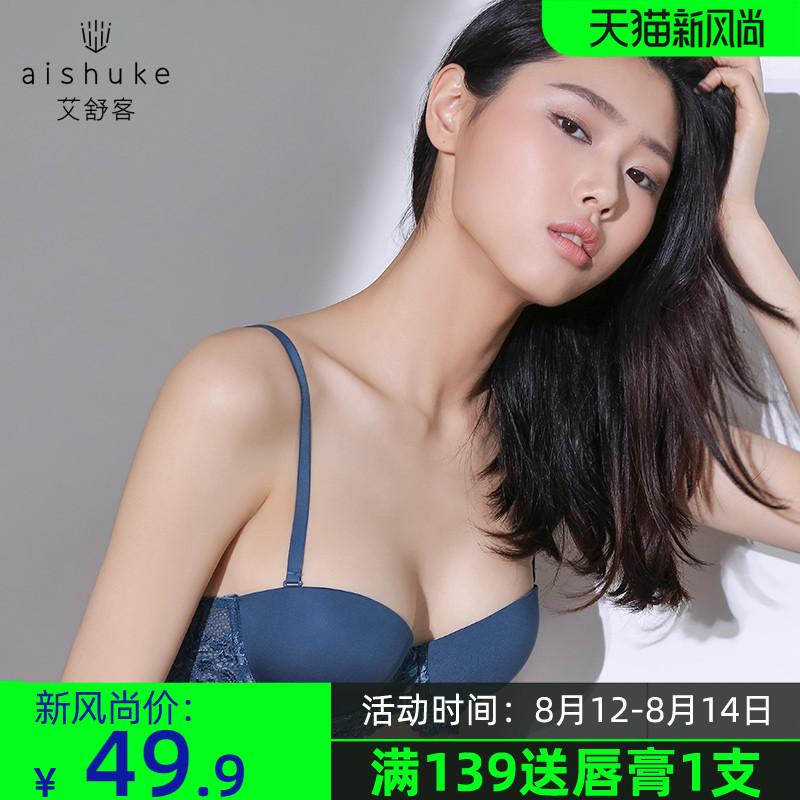 半罩杯聚拢文胸小胸性感内衣女bra厚款蕾丝深V细带1/2杯胸罩光面
