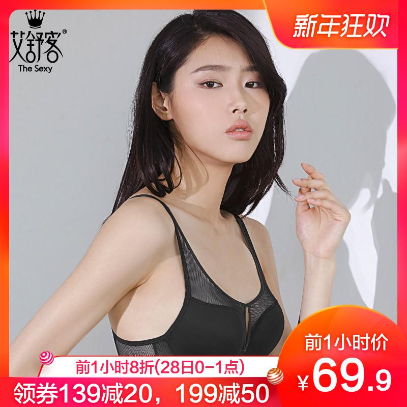 抹胸文胸无痕聚拢无钢圈细带女性性感文胸舒适小胸罩光面透气内衣