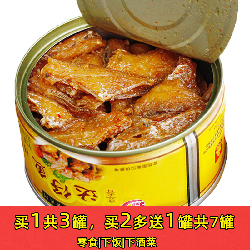 Seafood specialty snack bean Xiangda canned fish ready to eat small fish cooked with wine and vegetables 130g * 3 cans