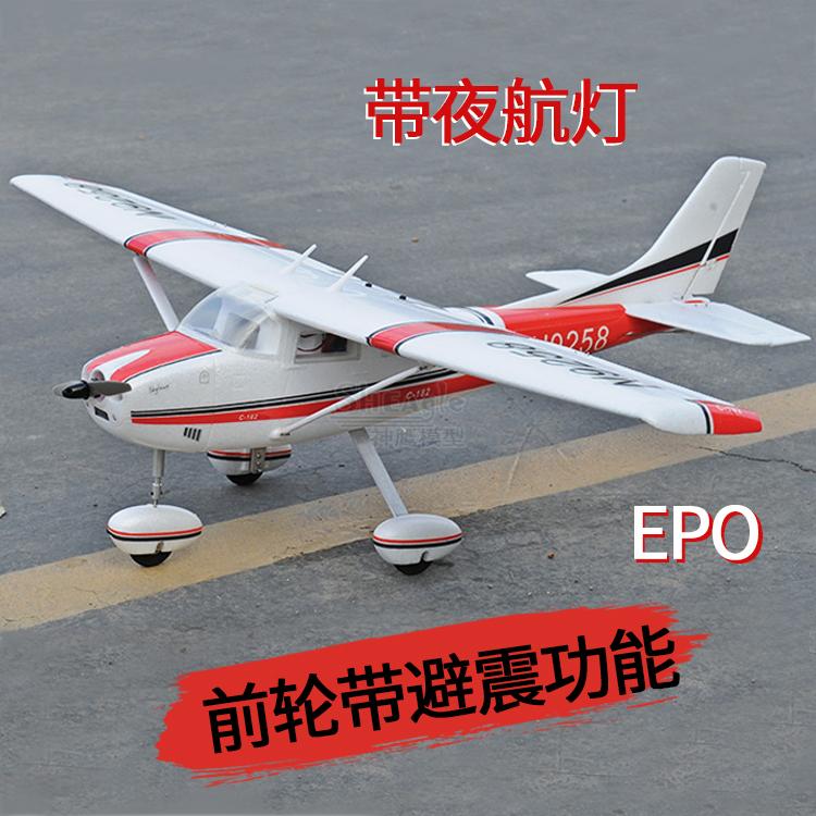 [神鹰模型电动,亚博备用网址飞机]塞斯纳182 电动亚博备用网址固定翼滑翔机 月销量1件仅售699元